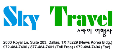Sky Travel - Color Logo.jpg