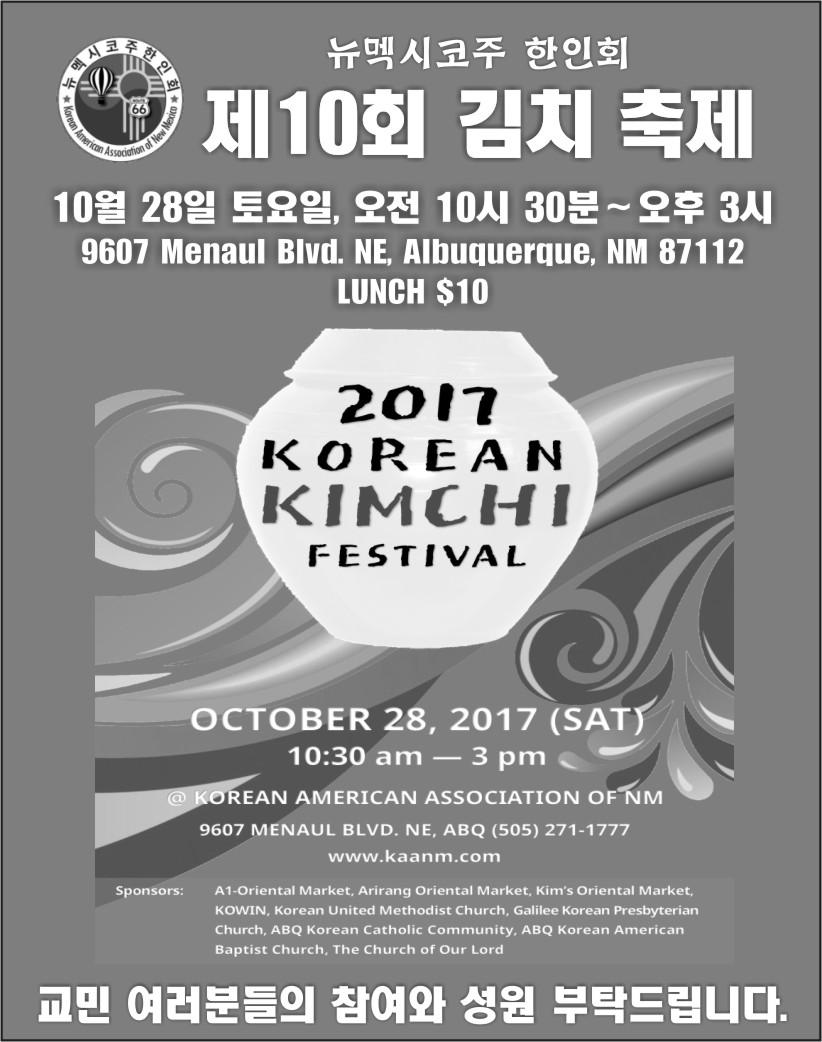 김치축제.jpg