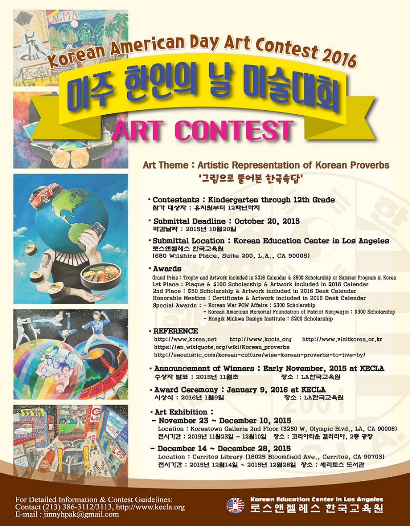 2016 Korean American Day Art Contest(Poster-1).jpg