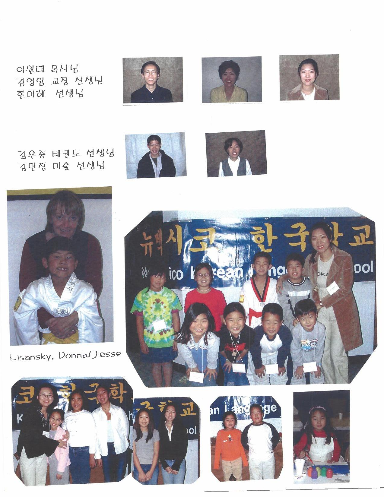 Korean Language School Yr book 01-page-003.jpg