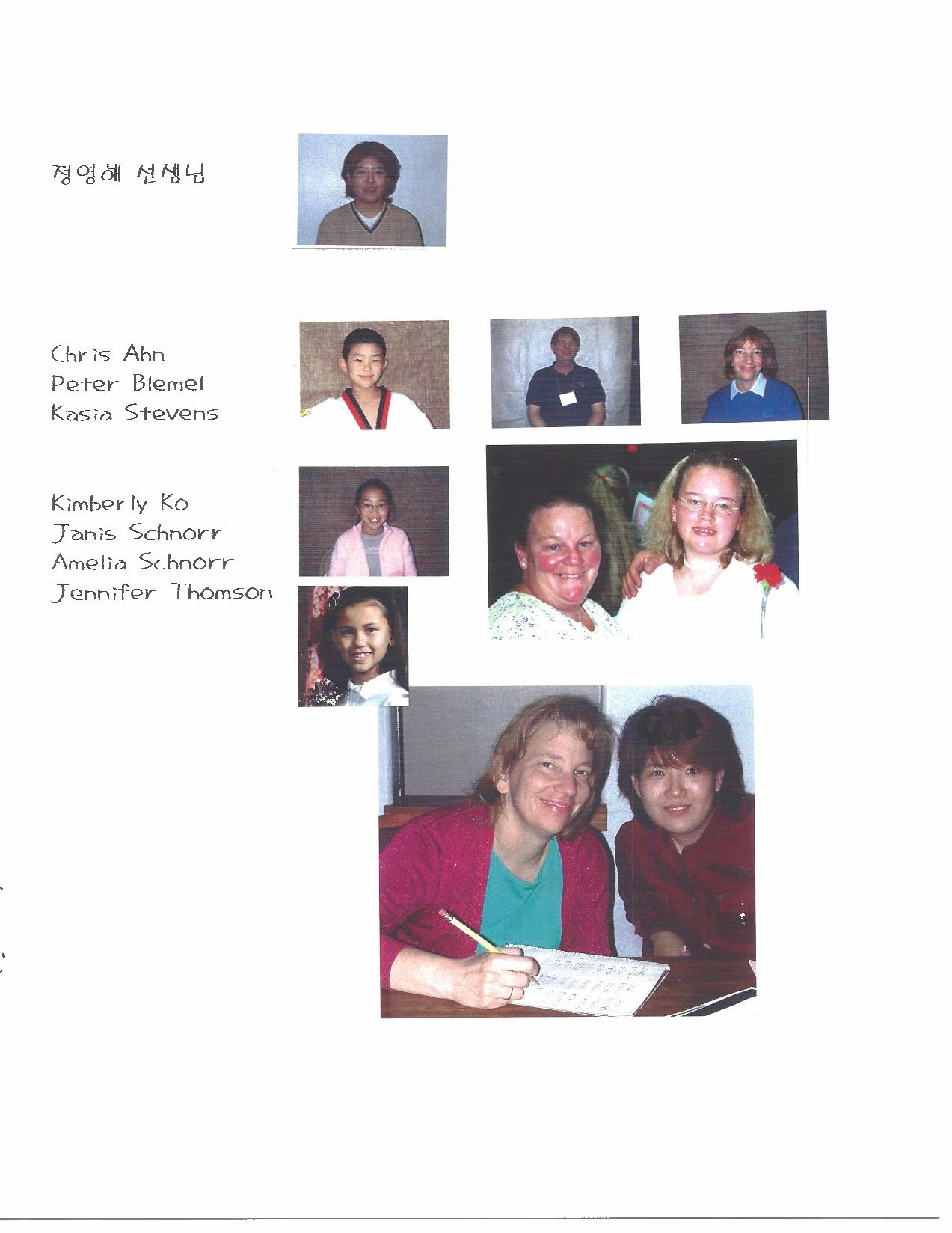 Korean Language School Yr book 01-page-009.jpg