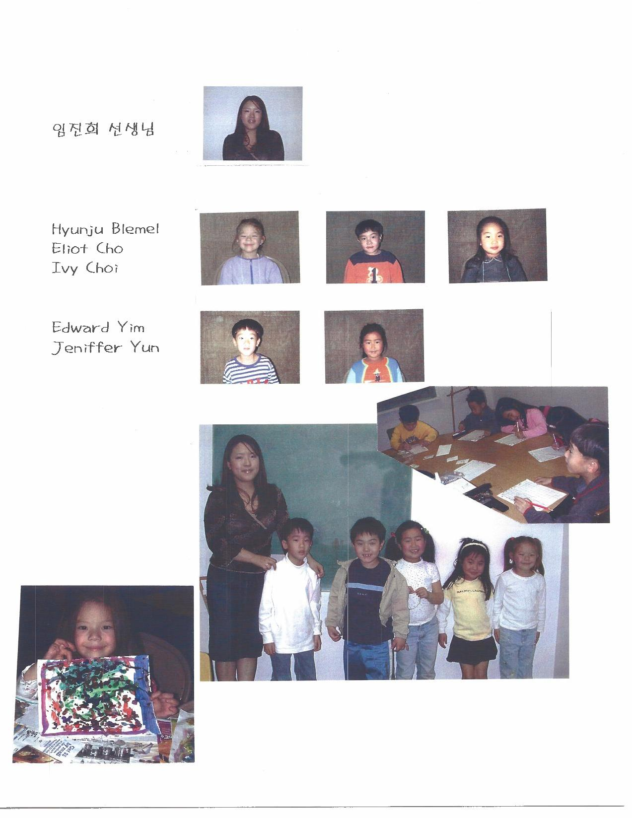 Korean Language School Yr book 01-page-007.jpg
