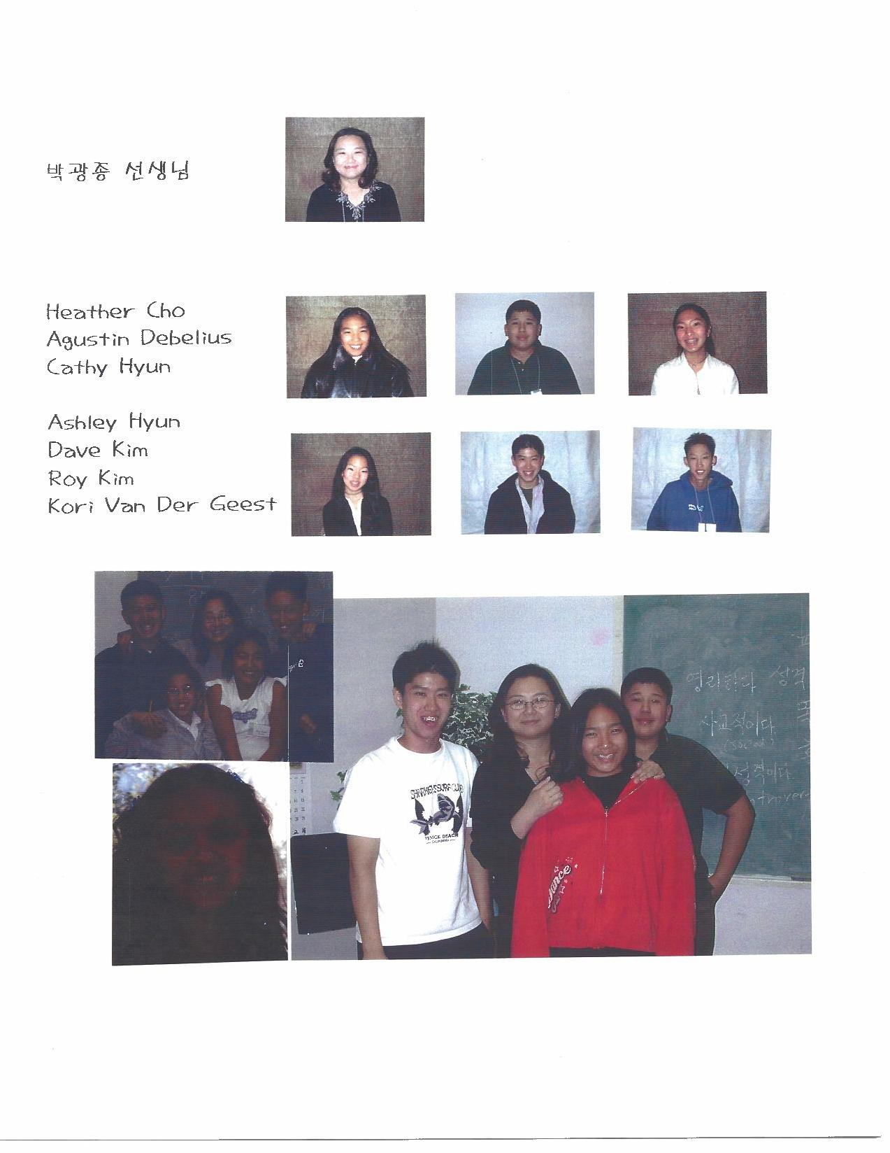 Korean Language School Yr book 01-page-008.jpg