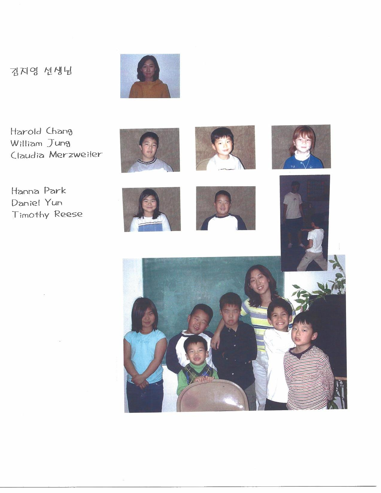 Korean Language School Yr book 01-page-005.jpg