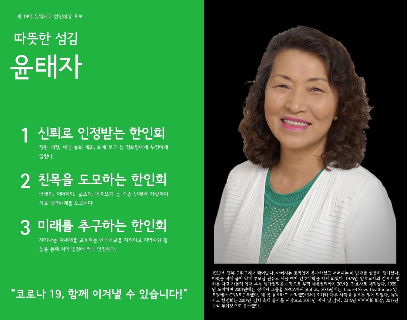 KakaoTalk_Photo_2020-11-01-21-23-27.jpeg