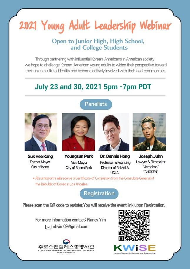 _영_-2021-Leadership-Webinar-_-English-001.jpg