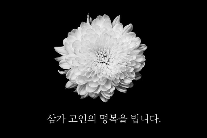근조.png